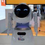 商品説明ロボット「Cruzer」