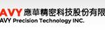 應華精密科技股份有限公司